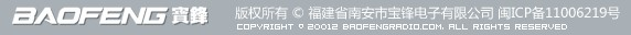 baofeng logo